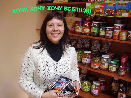 вика1