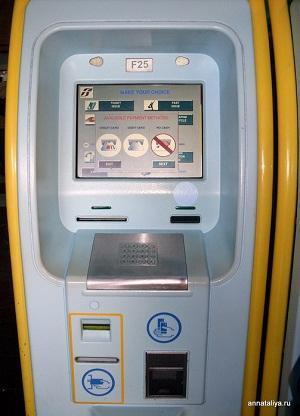 http://www.italia-ru.it/files/automat.jpg