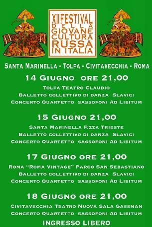 http://italia-ru.com/files/folclore_russo_in_etruria_-_manifesto_2012.jpg