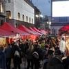 Милан: BiancoInverno зажигает рождественские огни