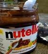 Немецкий суд требует от итальянской компании Ferrero сменить этикетку Nutella
