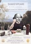 """""""Шекспир на завтрак"""": во Флорентийском саду Ирисов состоится интересное мероприя"""