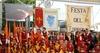 """Фестиваль Торроне в Кремоне: сладости, культура и музыка в """"столице скрипачей"""""""