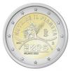 Экспо: монета, номиналом в 2 евро, чтобы отпраздновать событие в Милане