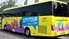 Экспо: Миланские автобусные линии ATM запустили новый туристический шаттл