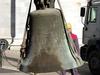 Начались работы по реставрации самого старинного колокола Ломбардии