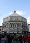 Флорентийский Баптистерий вновь сияет