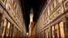 Флоренция: галерея Уффици вновь открывается для вечерних посещений