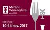 В Мерано начинается винный фестиваль