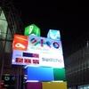 До открытия Экспо в Милане осталось 50 дней