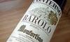 Исторические вина Пьемонта - одни из самых дорогих и ценных вин в мире