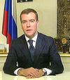 Вчера Наполитано передал Медведеву ключи от православной русской церкви Святого Нико