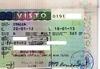 Trade & Consulting sas: количество итальянских виз, выданных иностранцам, продол