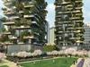 Il Bosco Verticale: миланский небоскреб завоевал статус самого красивого в мире