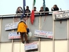 В Италии продолжаются протесты против образовательной реформы