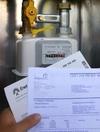 Тарифы в Италии: цены на электроэнергию и газ для населения снизятся на 3% и 0,3