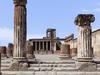 Помпеи: вновь открывается для посетителей монументальная базилика древнеримского