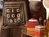 CioccolaTò: Турин превращается в мировую столицу шоколадного искусства
