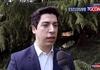 Сын бывшего лидера крупнейшей итальянской партии «Лига Севера» Ренцо Босси собир