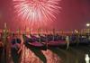 Новый Год 2015 на площадях Италии: атмосфера праздника от Матеры до Генуи