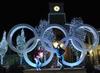В Ванкувере открываются XXI Зимние Олимпийские игры
