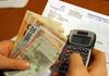 Итальянцу пришел счет за свет и газ на миллион евро