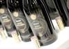 Amarone Masi завоевало место в Топ-10 самого авторитетного рейтинга вин от Wine