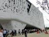 Экспо: Павильон Италии - наиболее посещаемое выставочное пространство в рамках В
