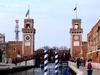 Арсенал Венеции вновь заработает - в качестве выставочного центра
