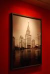 Вертикальная Москва в Милане