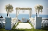 Романтическая свадьба в Италии: в Риччоне теперь можно обменяться кольцами на пл