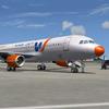 Римини – главный итальянский аэропорт для российских туристов