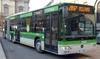 Власти Милана предлагают оформить бесплатный проездной на общественном транспорт