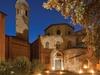 Вечерняя мозаика в Равенне: вечера, полные насыщенных культурных мероприятий, пр