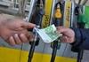 Цена на бензин в Италии достигла исторического максимума