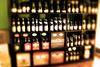 В Римини запретили продавать пиво из холодильника