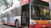 В Риме пассажиры автобуса выпали из салона из-за поломки дверей