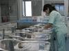 Из-за врачебной ошибки итальянскую больницу присудили содержать ребенка многодет