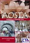 Фестивали Италии: лучшие события, которые пройдут в Bel Paese в конце января