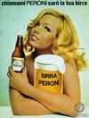 Пивоваренная компания Peroni празднует получение престижных наград World Beer Aw