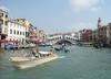 В Венеции установили новые правила движения водного транспорта