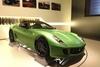 Новая Ferrari «позеленела»