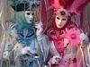 Венецианский карнавал не знает кризиса: в день официального открытия прибыло 80
