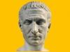 Великий Цезарь возвращается в Рим