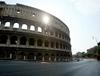 В музеях и археологических комплексах Рима появится бесплатный беспроводной Инте