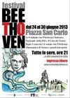 В Турине пройдет фестиваль Бетховена