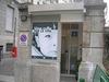 В «колыбель жизни» при больнице Милана подброшен новорожденный
