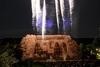 Парк развлечений Гардаленд отмечает 40-летие