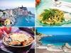 """Международный день итальянской кухни: путешествие сквозь кулинарные традиции """"Be"""