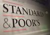 Рейд финансовой полиции в офисы Standard & Poor's  в Милане